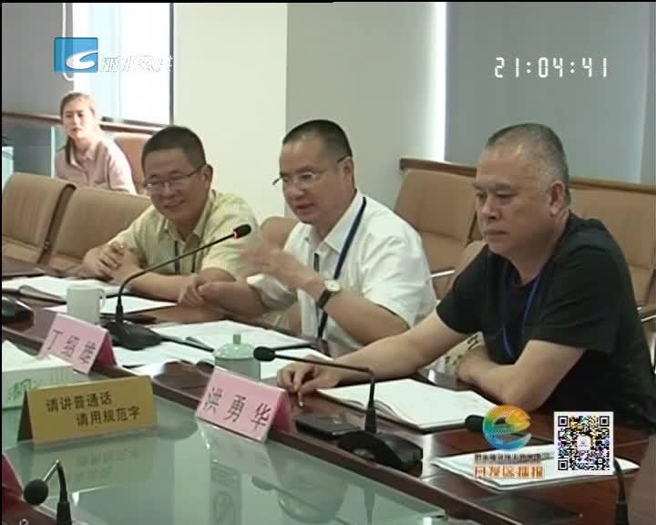 丁绍雄听取开发区政府隐性债务化解情况汇报