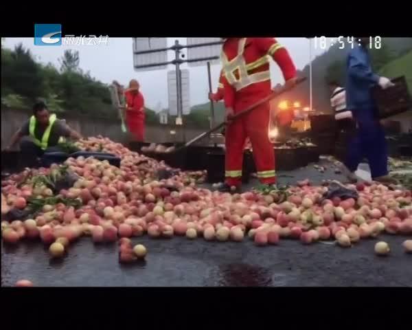 临时变道猛打方向 车翻万斤桃子掉落