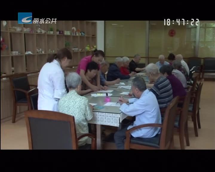 [市区养老服务业调查](二):居家养老服务照料中心运营效率偏低