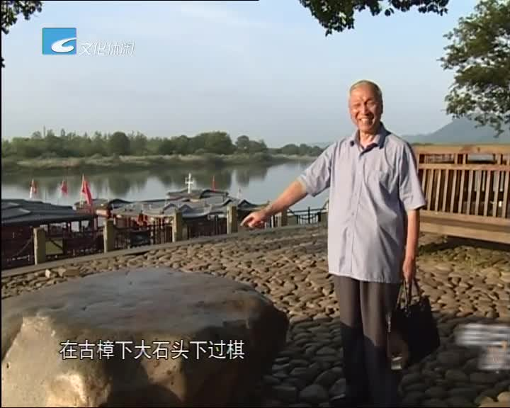 [寻找书香家庭]刘宗鹤 :笔耕不辍 传承革命精神