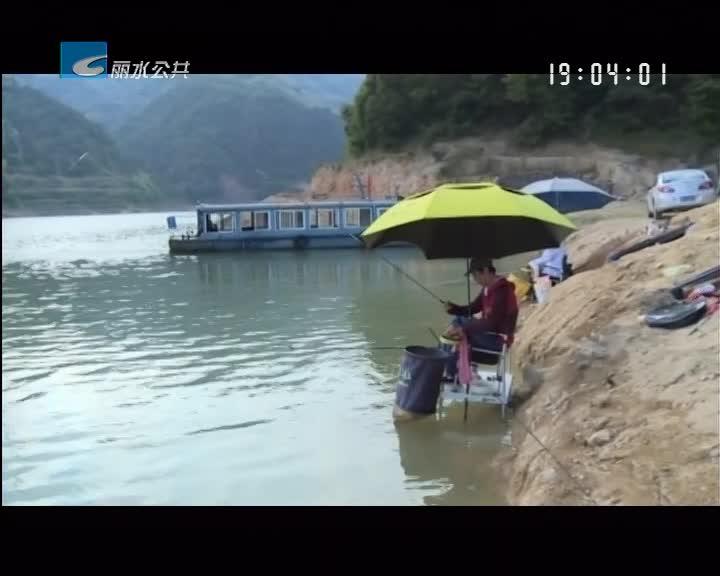 【每周聚焦】景宁梅坑:钓鱼带来商机