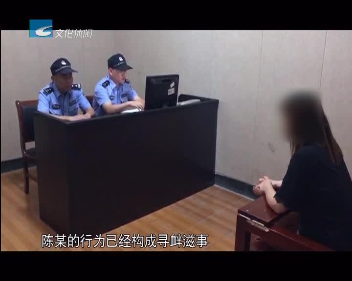 微信朋友圈里骂交警 缙云女子被行拘4天