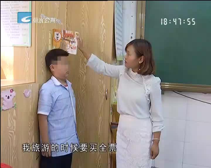 记者关注:儿童免票 看年龄还是看身高?