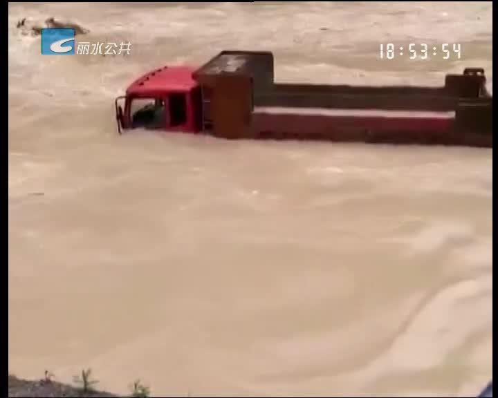 松阳:暴雨来袭乡镇受灾 干部群众齐心抗洪