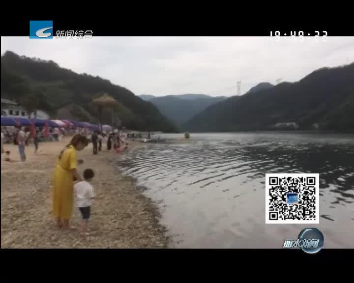 问政回顾:云和长汀:水域安全问题突出