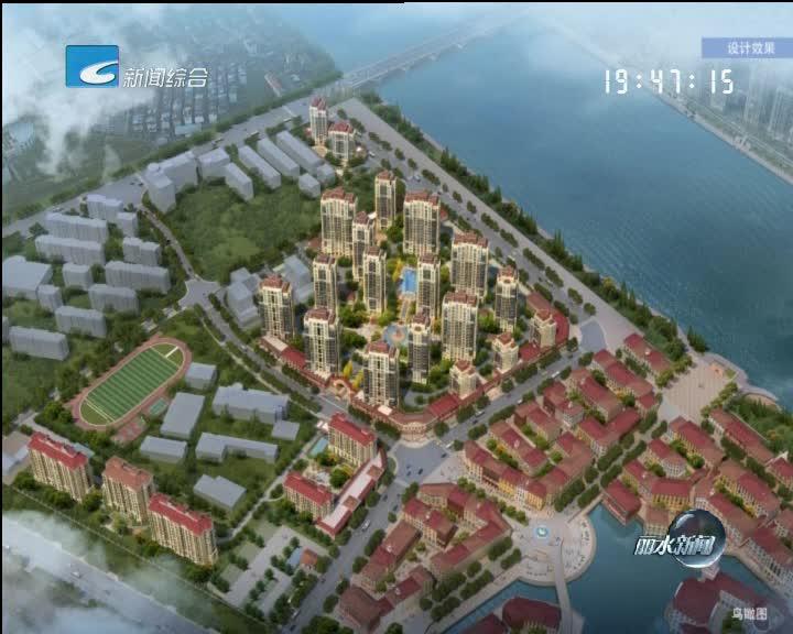 大力推进城中村改造:水南公寓安置房规划出炉