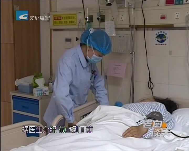 小心!最近摘杨梅摔伤事件多发