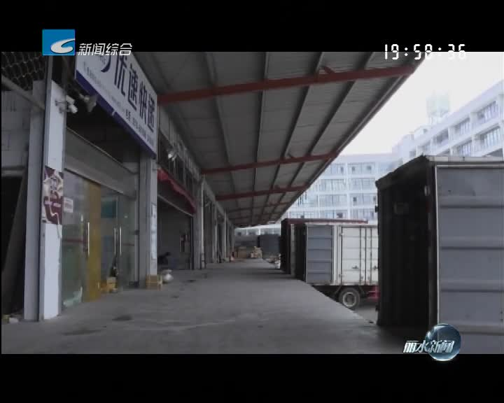 隐患曝光台:鸿汇物流城隐患重重 消防责令限期整改