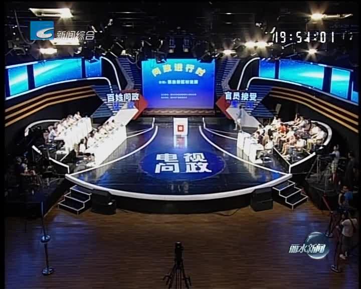 [问政回顾]缙云笕川:花海经济忙转型 产业提升待创新