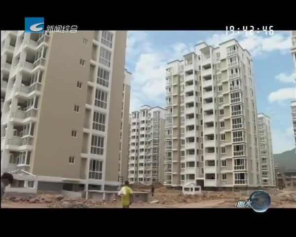 大力推进城中村改造:市区房屋征收相关补助费用及房屋改变用途补贴标准出台