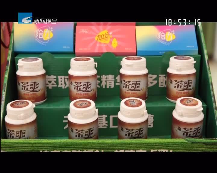 """【寻味】松阳:品香茶 看茶叶""""七十二变"""""""