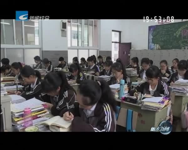 关注高考:我市1万3千多名考生赴考 所有考场实行标准化设置