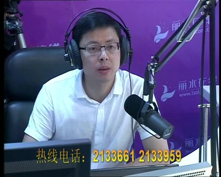 市区城中村改造第三征收小组组长 曹永跃
