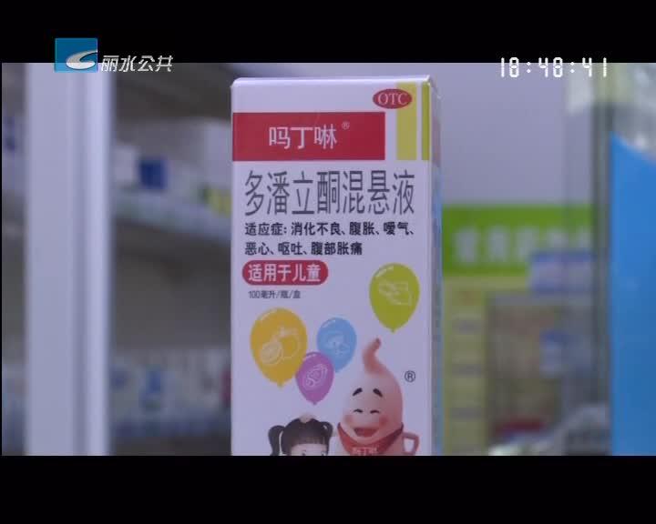 五个药品批文被注销 包含儿童药!