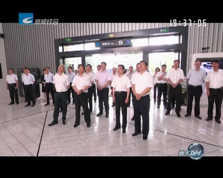 宿迁市党政代表团在我市考察 张兵吴晓东陪同考察