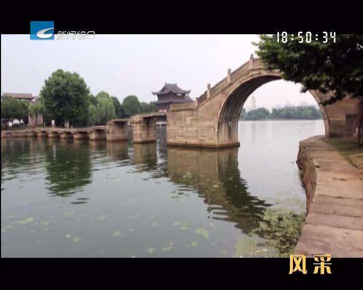 【风采】云和:千年石门桥和吴家大院的过往