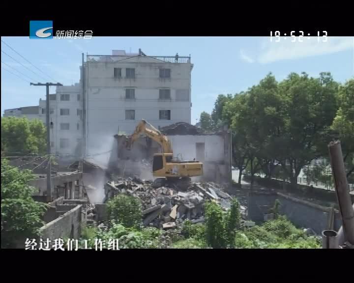 大力推进城中村改造:天宁寺和尚岗自然村征收项目今天完成首拆