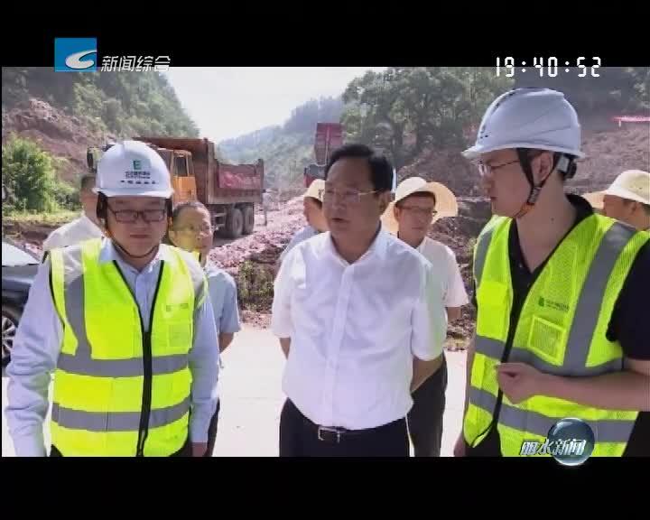 张兵在督查市区生态环保项目建设时强调:以一流标准打造精品项目 建设浙江大花园的最美核心区