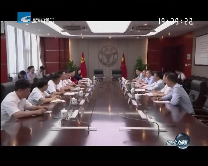 我市与浙大举行深化合作座谈会 邹晓东张兵出席并讲话