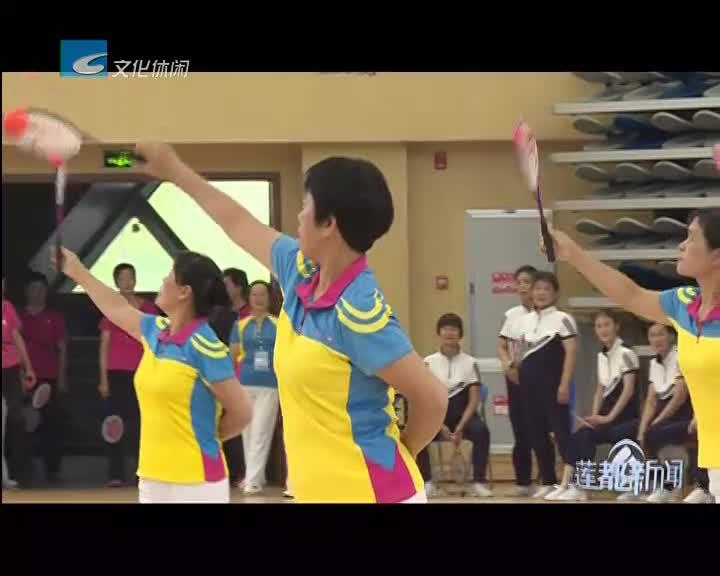 浙江省2018新时代柔力球套路展示比赛在莲都举行