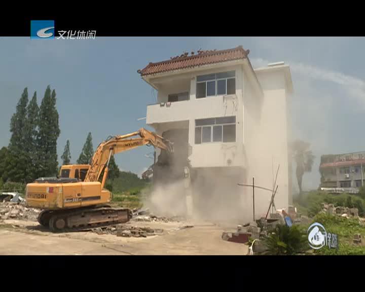 城中村改造 莲都铁军在行动:丽水绿谷信息产业园北区块项目依法强制拆除两幢房屋
