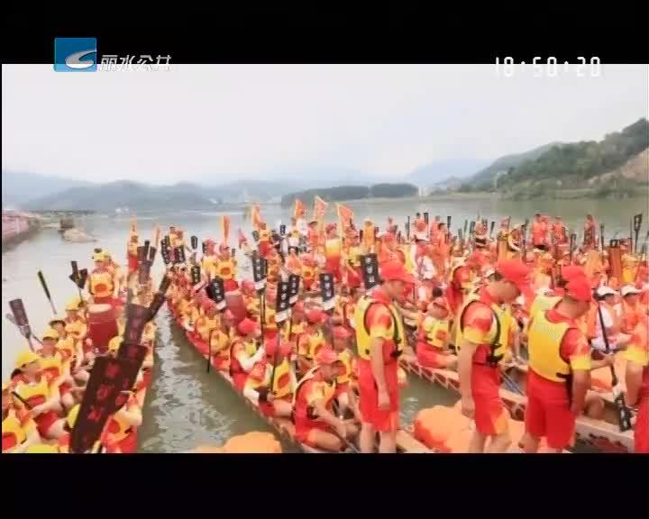 【我们的节日·端午】数百选手聚侨乡 竞渡飞桨逐浪