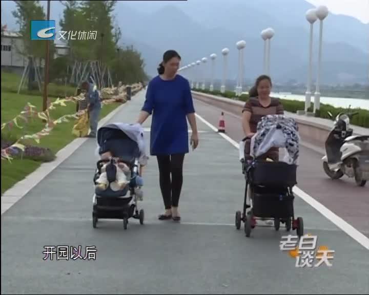 浓缩千里瓯江绿道 水东桥下添新景观