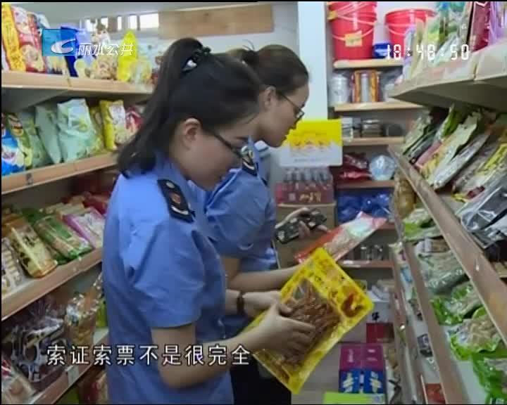 【关注校园周边食品安全】市场监管近期将公布抽检结果