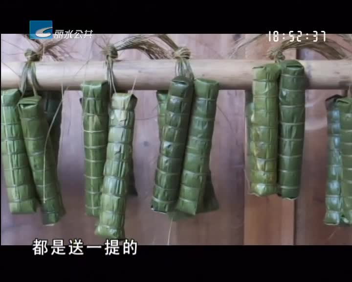 """【我们的节日·端午】""""老遂昌人""""的长粽记忆"""