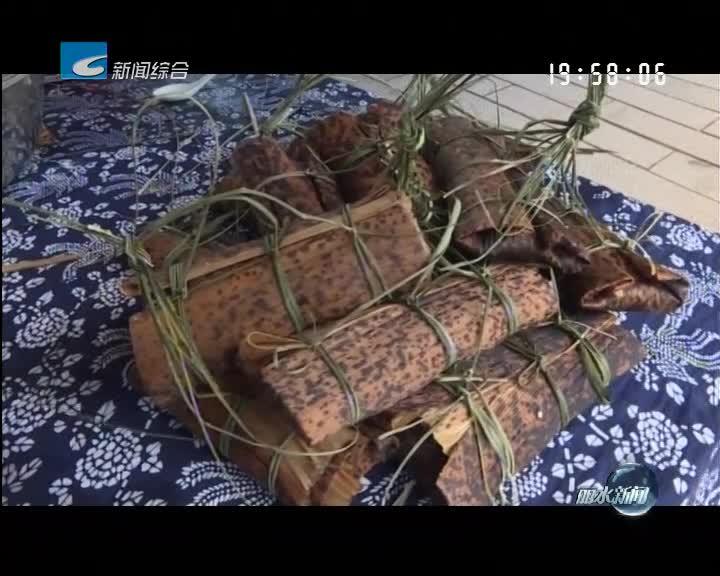 """我们的节日·端午:景宁:浓浓粽香情 传统美食""""行包粽"""""""