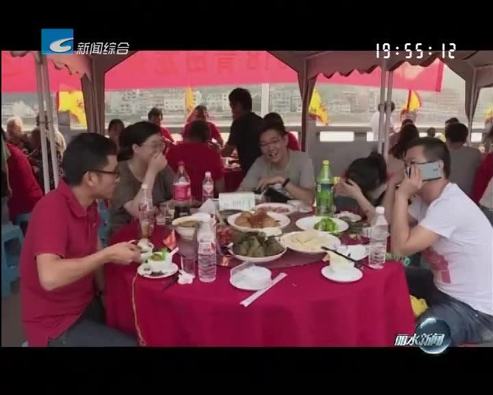 我们的节日·端午:千人齐聚瓯江畔 共享端午龙舟宴