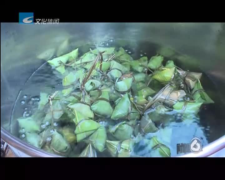 """[我们的节日·端午]记者体验端午传统习俗""""包粽子"""""""