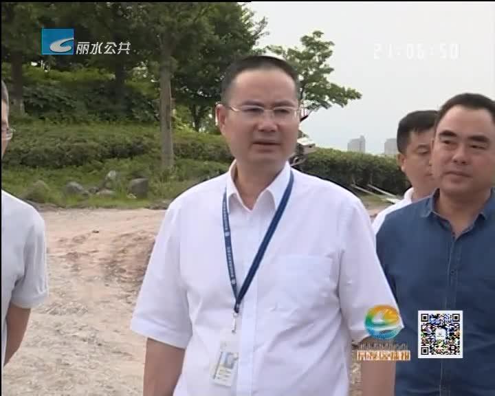 丁绍雄调研防汛工作 要求把群众安全摆在首位