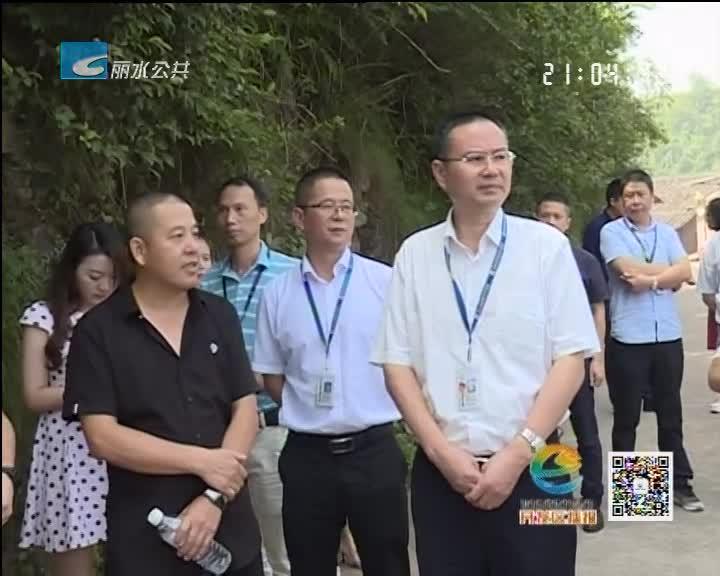 丁绍雄调研城中村改造和征迁安置工作