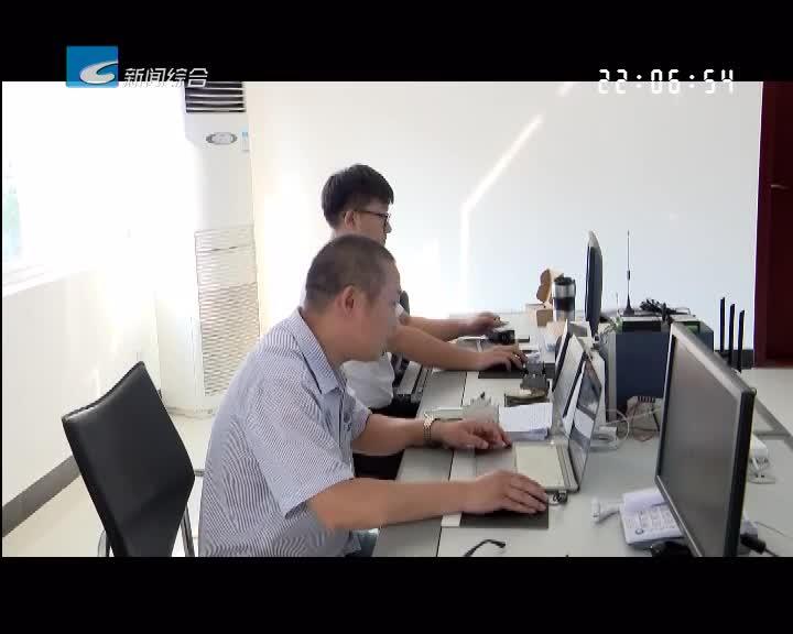青田:科技创新券兑现率达100%