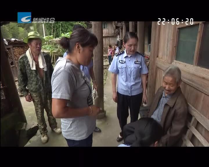 """景宁:全面推广""""70免跑"""" 服务山区老人""""零跑路"""""""
