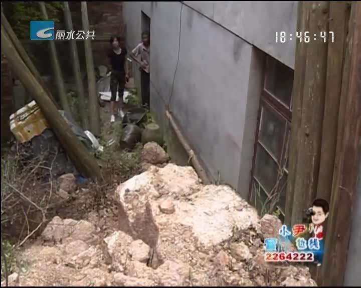 小尹热线:后山今年塌方三回 这房住着让人心慌