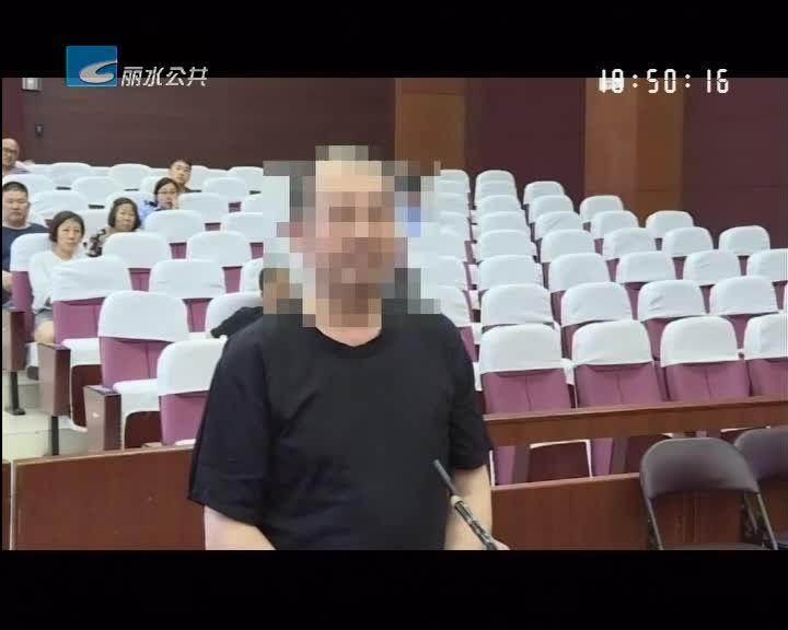 """拒不执行转移财产 多名""""老赖""""被判刑"""