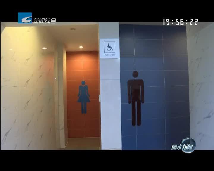 无臭公共厕所在市中心医院投入使用