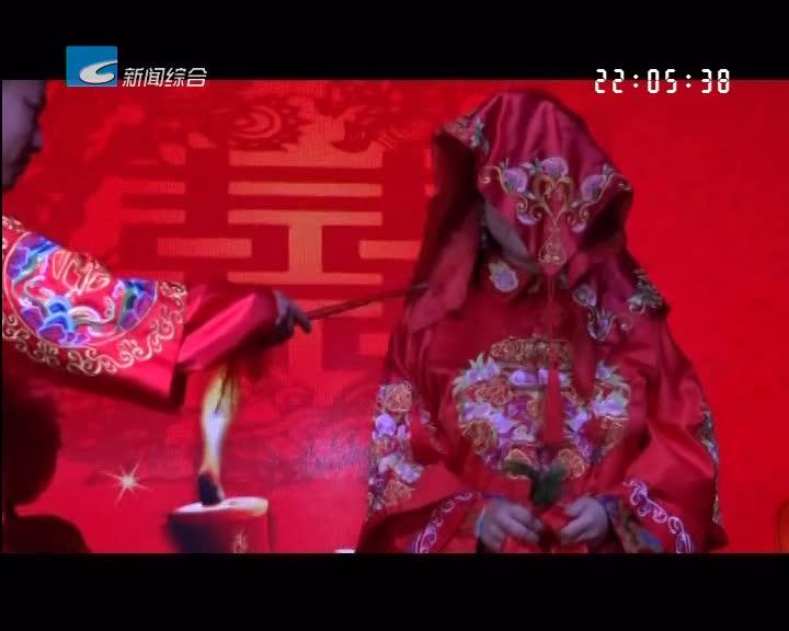 遂昌:文明传习树新风 移风易俗倡节俭