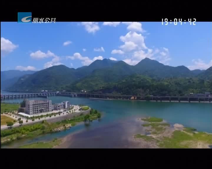 【每周聚焦】青田祯埠:绿水青山守得住 古村迎来新发展