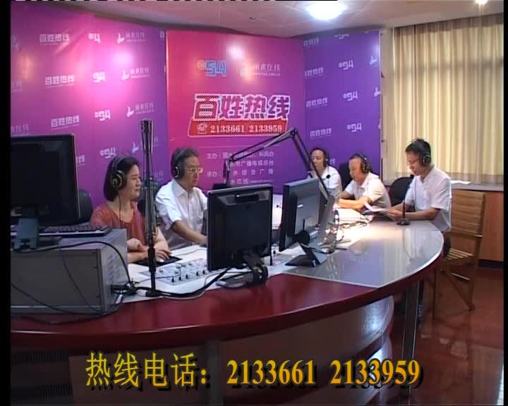 市科协党组书记、主席  潘志强