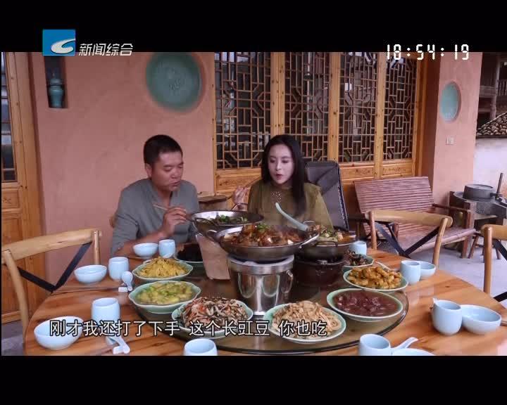 【寻味】青瓷故里的龙窑宴