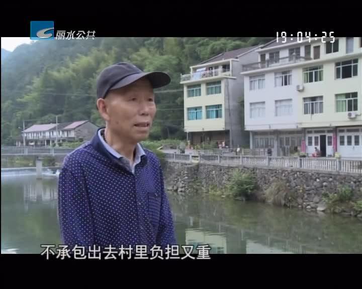 【每周聚焦】新西寮:一位老支书的乡村振兴梦