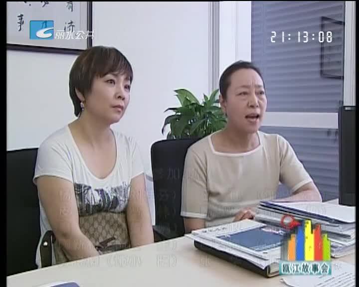 【瓯江故事会】再婚 是保姆还是伴侣