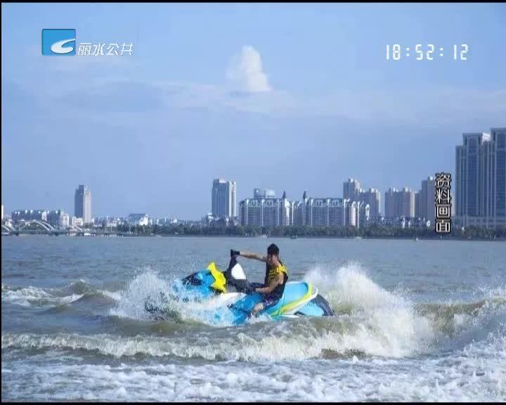 2018国际动力冲浪板中国公开赛下周在我市举行