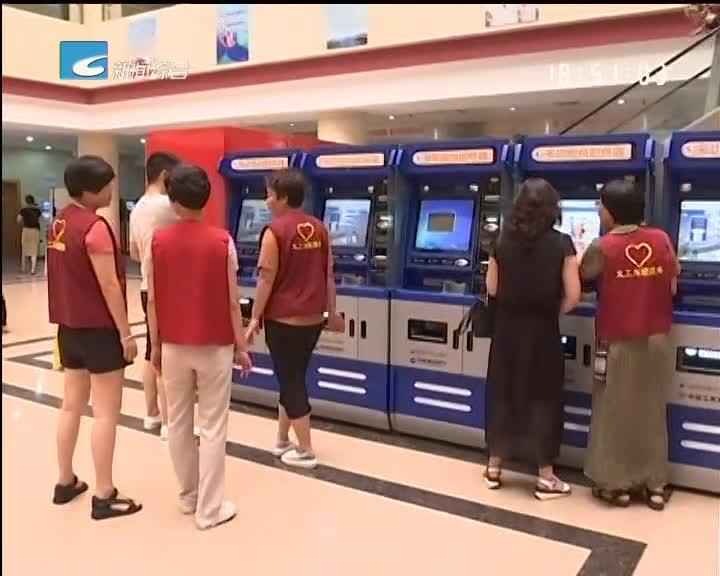 """【健康丽水】民生举措齐赛""""跑"""" 群众就医不再""""烦""""(下)"""