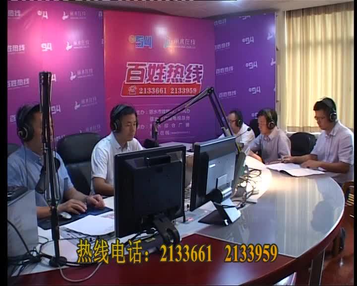 市经济和信息化委员会副主任 李建军
