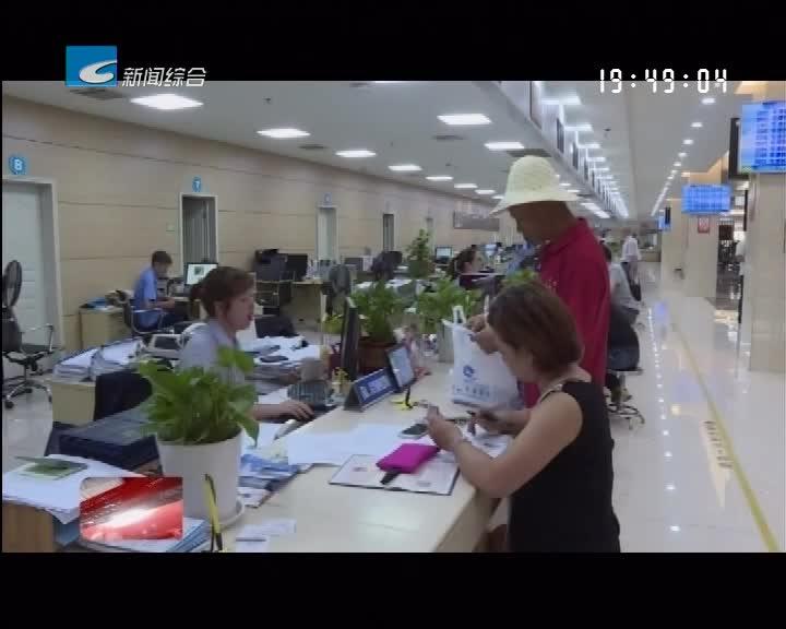 """问政回顾:云和:建立健全""""一站式""""代办服务 提升窗口服务水平"""