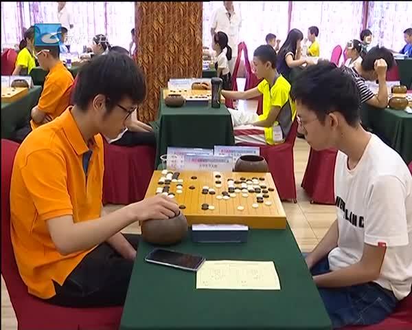 省首届智力运动会围棋赛今天开赛